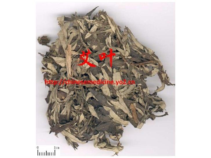 Sources http://www.xfujk.com/cm/fj/jbff/6684667294877.html http://www.tcm100.com http://www.ttmeishi.com/YuanLiao/db827e2f...