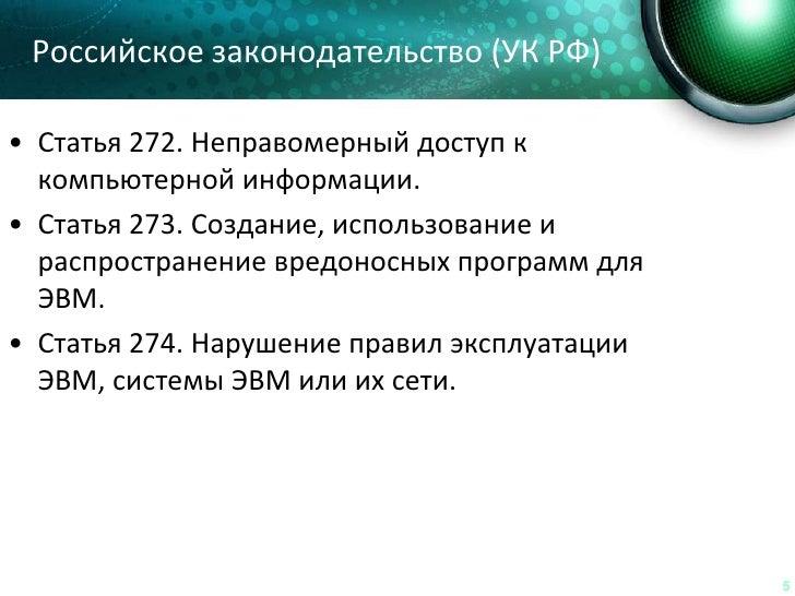download Diktator 1969