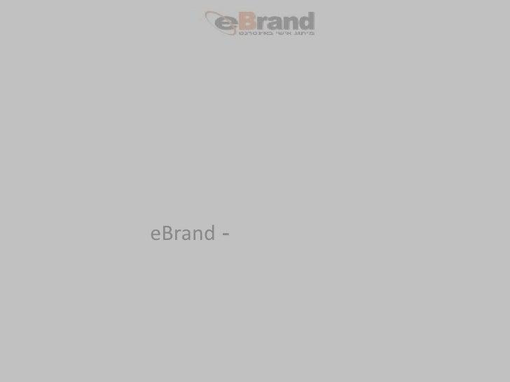eBrand -