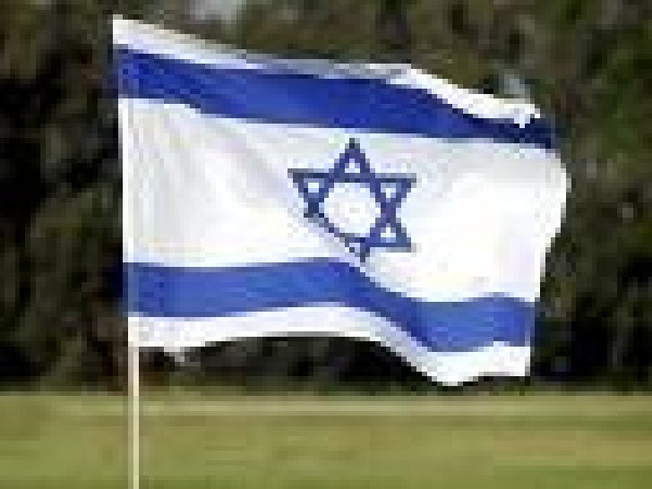 """בס""""ד נופים בישראל"""