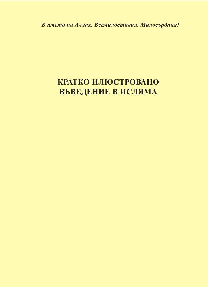 download Спрос и предложение на рынке труда и рынке образовательных услуг