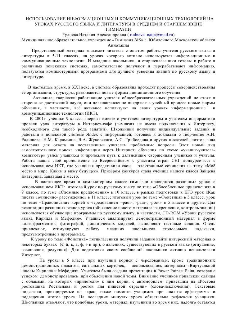 Troizk2
