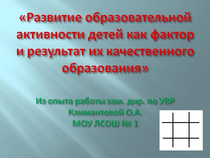 В.В.Путин РИА «Новости»