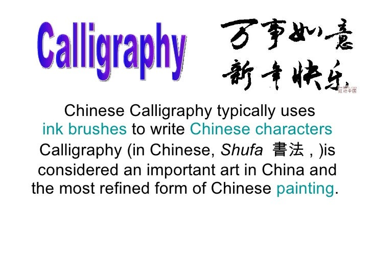 Chinese Calligraphy typically uses   ink brushes to write Chinese characters  Calligraphy (in Chinese, Shufa 書法 , )is  con...