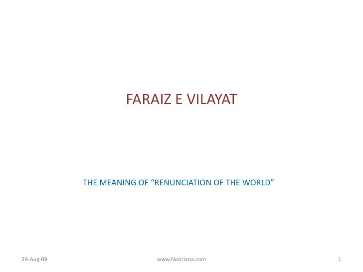 "FARAIZ E VILAYAT                 THE MEANING OF ""RENUNCIATION OF THE WORLD""     29-Aug-09                   www.Nooriana.c..."