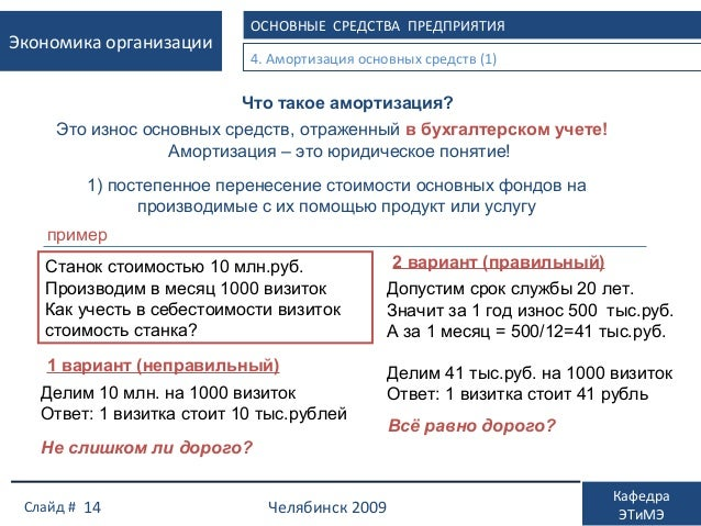 book Inter Asterisk Exchange (IAX): Deployment Scenarios in SIP Enabled Networks