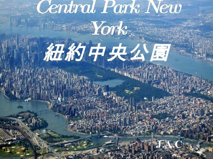 Central Park New York 紐約中央公園 J.A.C