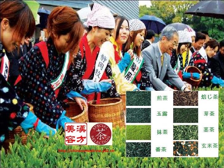 日本绿茶 Slide 3