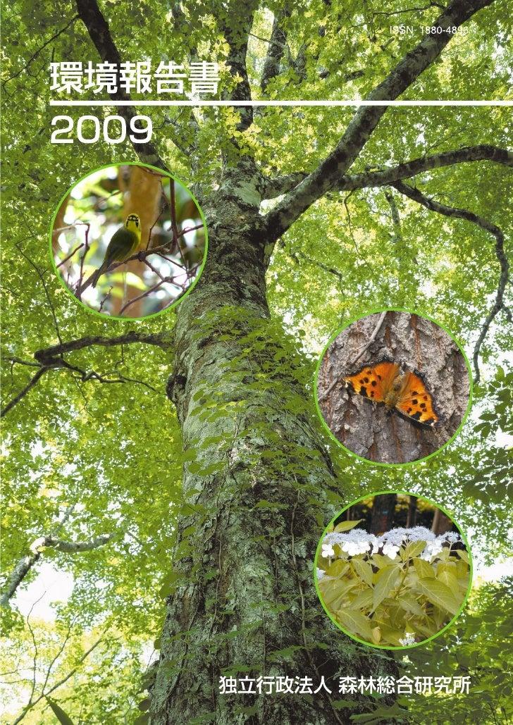 2   Environmental Report 2009