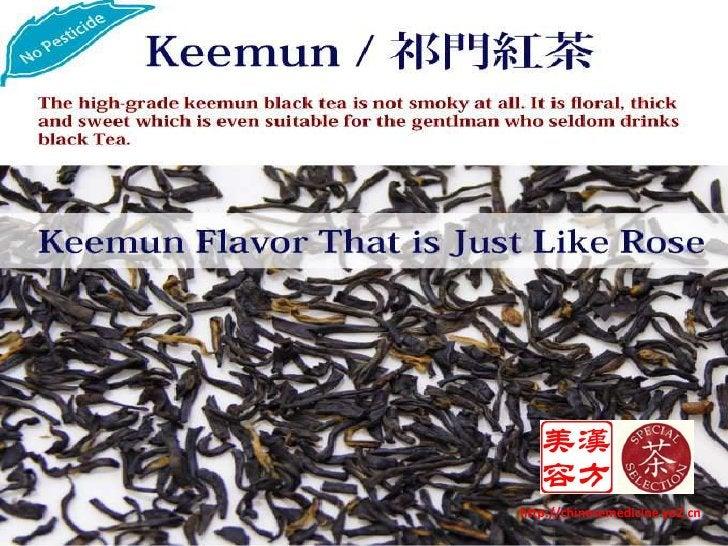 http://chinesemedicine.yo2.cn<br />