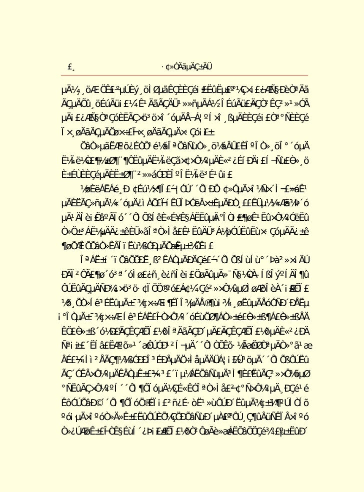 ロレックス 創業 - ロレックス 116233 偽物