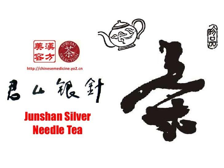 http://chinesemedicine.yo2.cn<br />JunshanSilver Needle Tea<br />
