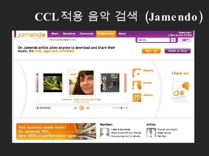 CCL 적용 음악 검색  (Jamendo)