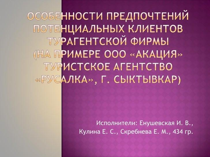 Курсовые работы по экономике образец Снежинск Челябинская обл  Курсовые работы экономике Среди таких студентов немало встретишь Целью данной курсовой работы является всестороннее комплексное