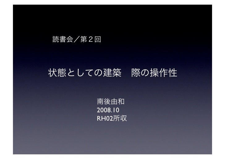 2008.10 RH02