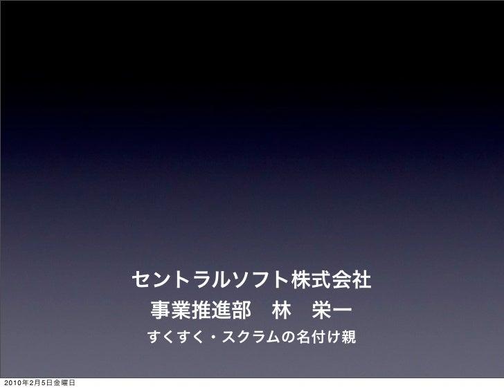 2010   2   5