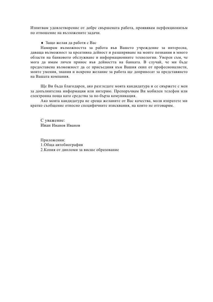 работа администратор магазинов в москве одежды