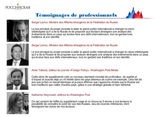 Contacts: Eugene Abov Directeur Général Adjoint, Rédacteur en chef et éditeur des suppléments étrangers Тél./Fax +7 (495) ...