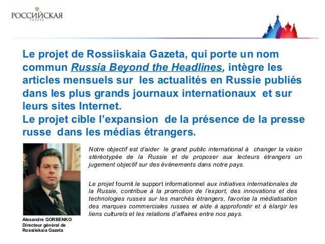 французская презентация Slide 2