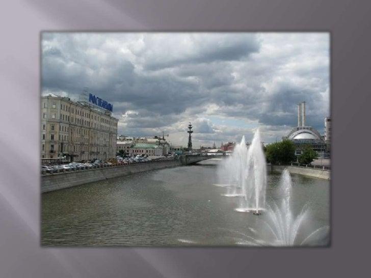 מוסקבה   חלק ב