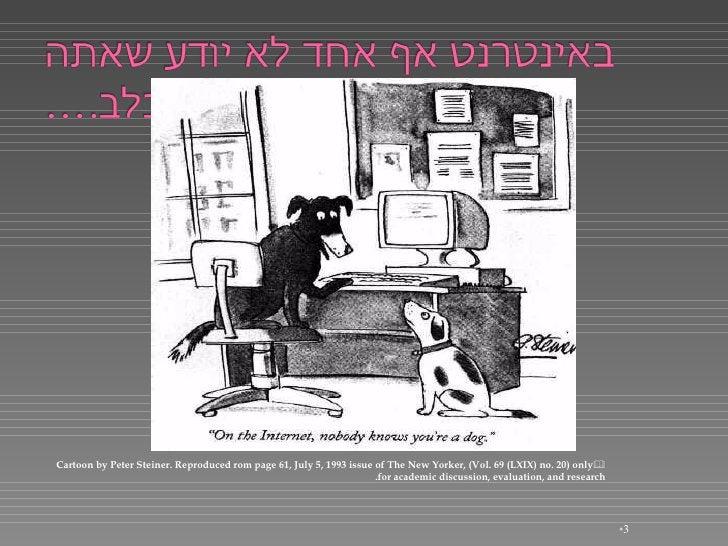 <ul><li></li></ul><ul><li>Cartoon by Peter Steiner. Reproduced rom page 61, July 5, 1993 issue of The New Yorker, (Vol. 69...