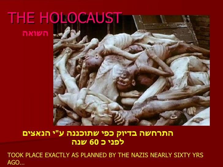 "THE HOLOCAUST TOOK PLACE EXACTLY AS PLANNED BY THE NAZIS NEARLY SIXTY YRS AGO… השואה התרחשה בדיוק כפי שתוכננה ע "" י ה..."
