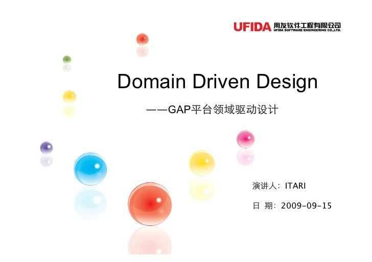 Domain Driven Design   ——GAP                     ITARI                  2009-09-15