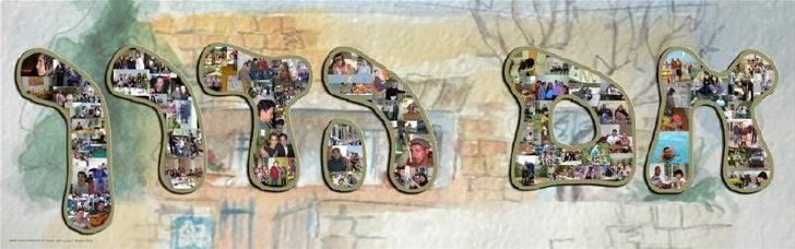 דוגמאות מאוסף קולאז'ים בהדפסה על קנבס  Slide 2