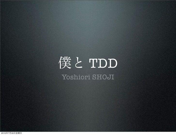 TDD                 Yoshiori SHOJI     2010   7   30