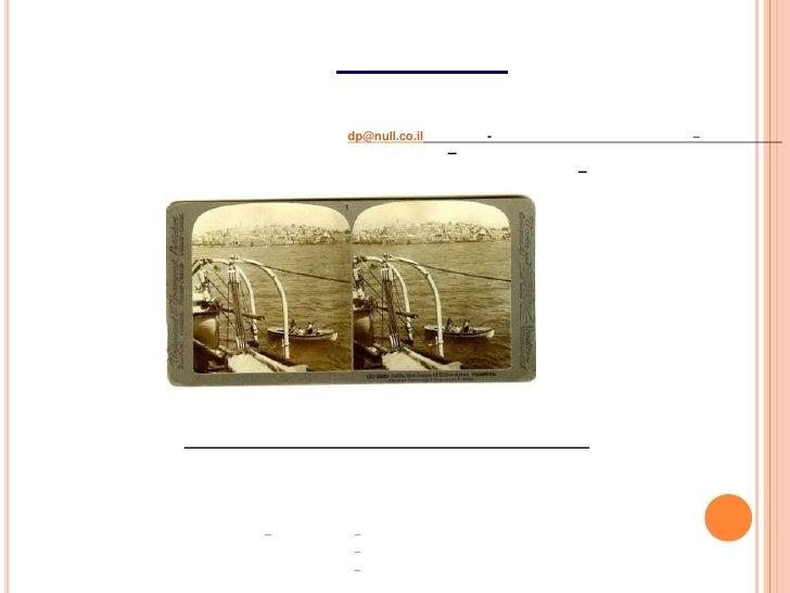 תערוכת אמנות מתיחת פנים ישן מול חדש Slide 2