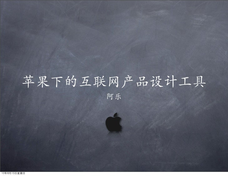 1 2   Mac&windows 3 4