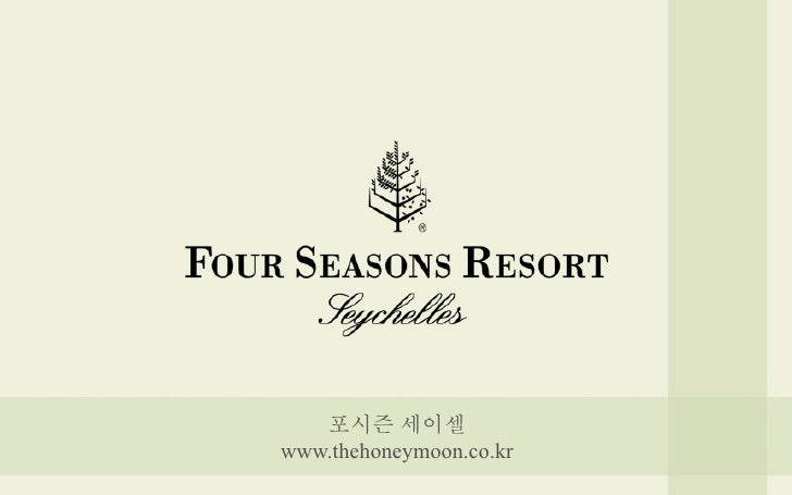 www.thehoneymoon.co.kr Four Seasons Hotels and Resorts