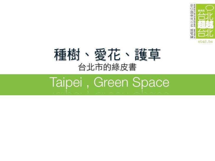 Taipei , Green Space