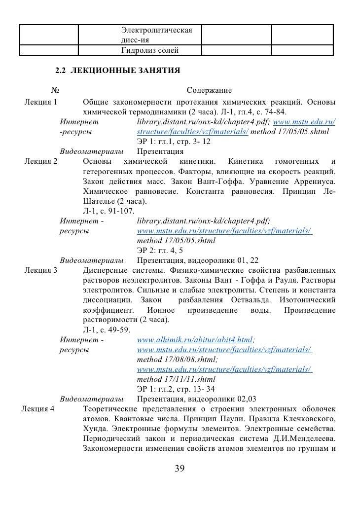 орловская решебник онлайн английскому по