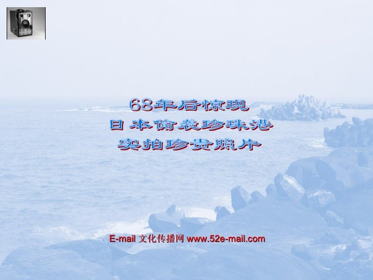 E-mail 文化传播网 www.52e-mail.com
