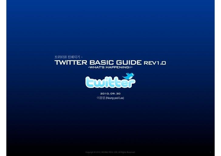 """TWITTER BASIC GUIDE REV1.0         WHAT'S HAPPENING               """"                                            ?""""         ..."""