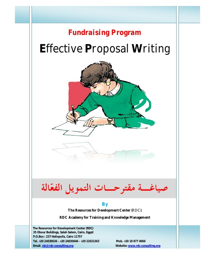 Fundraising Program          Effective Proposal Writing               ‫ﺎﻟﺔ‬ ‫ﺻﻴﺎﻏـﺔ ﻣﻘﺘﺮﺣـﺎﺕ ﺍﻟﺘﻤﻮﻳﻞ ﺍﻟﻔ‬              ‫ﻌ...
