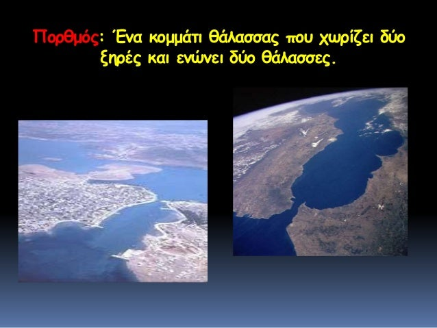Διώρυγες στην Ελλάδα. Διώρυγα της Ποτίδαιας. 2316fed75f3