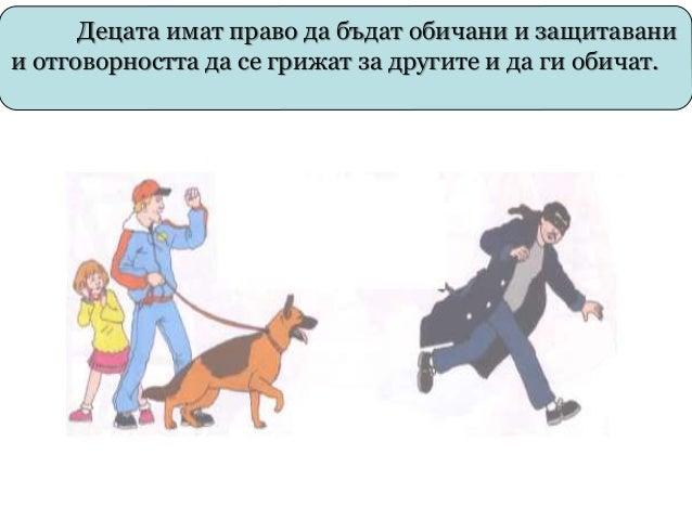 Щастие и слънце за вас, деца! viki.rdf.ru