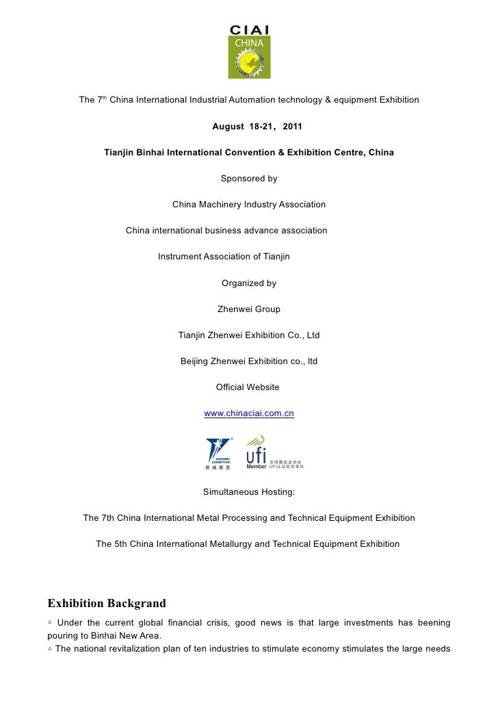 The 7th China International Industrial Automation technology & equipment Exhibition                                       ...