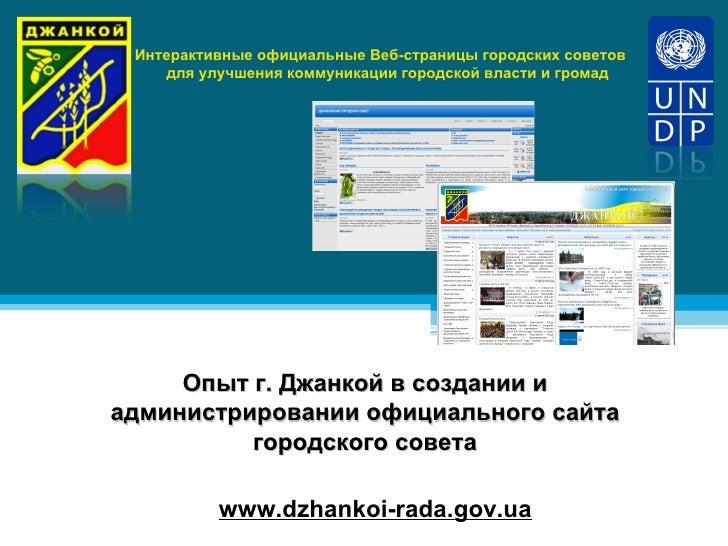 Все о создании официальных сайтах группа компаний азбука мебели официальный сайт