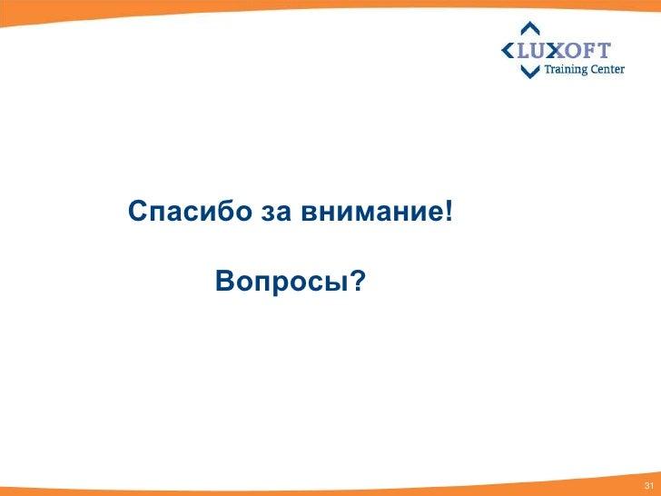 Александр Александров -- Надёжный тест-дизайн (мастер-класс)