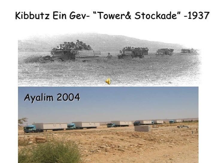 "Kibbutz Ein Gev- ""Tower& Stockade"" -1937 Ayalim 2004"
