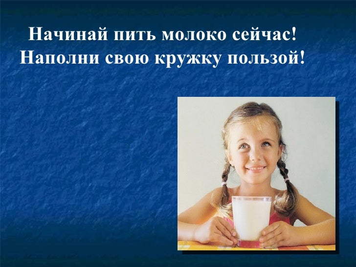 Текст рекламы молока разновидность 10 коп 1931 года цена