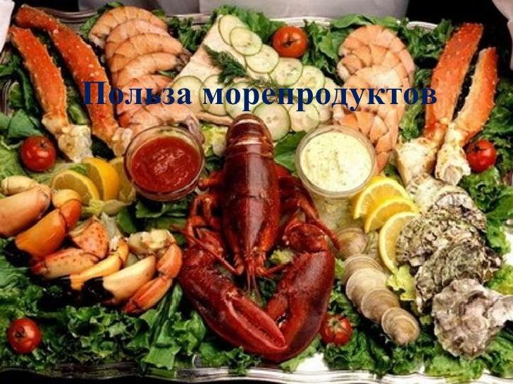 Раздельное питание для похудения - таблица, рецепты, меню