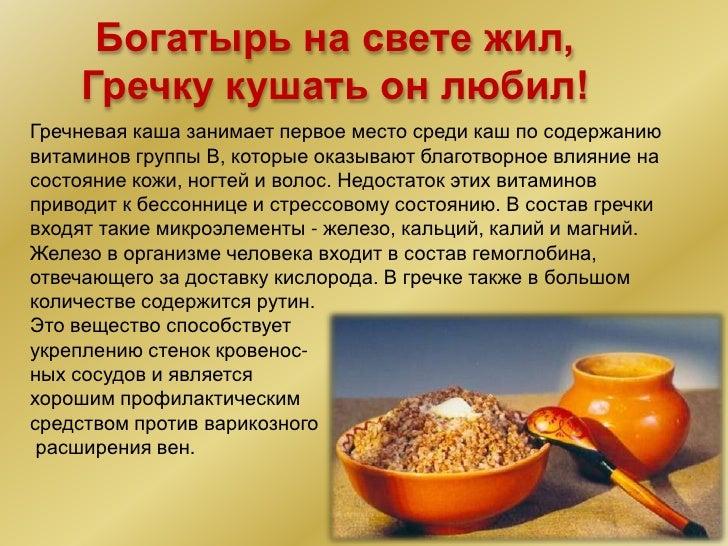 https://image.slidesharecdn.com/random-110201075933-phpapp02/95/-4-728.jpg?cb=1296547235