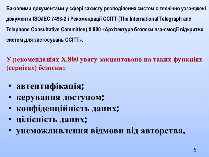 ebook citizen democracy political activists in