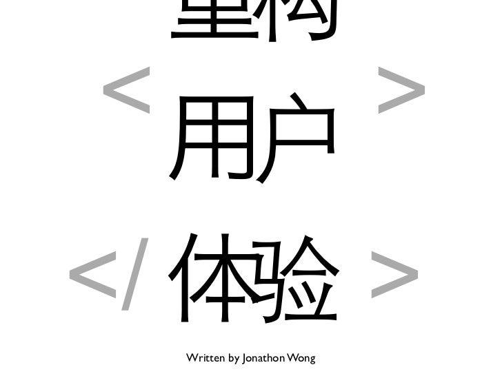 <                               ></                              >     Written by Jonathon Wong