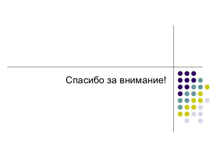 BPMN — Википедия