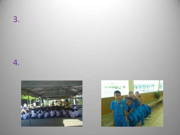 3. จากนั้นโรงเรียนดูถึงความพร้อม ดูองค์ประกอบต่างๆทั้งใน        ด้านของความพร้องของโรงเรียน และความต้องการของผู้ปกครอง<br ...